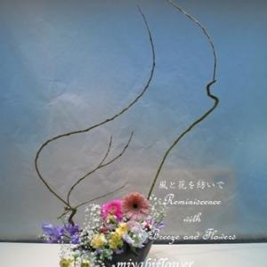 生け花とフラワーレンジメント