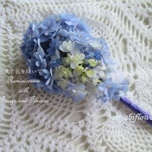 紫陽花のコサージュ