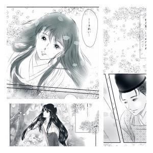 短編漫画③ 『花のもとにて 君を』、アップしました。