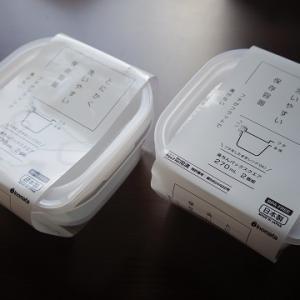 百均セリアの「とにかく洗いやすい保存容器」がとにかく優秀!とにかくオススメ!
