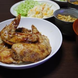 食いっぱぐれた名古屋めし「手羽先唐揚げ」を自宅でリベンジ!