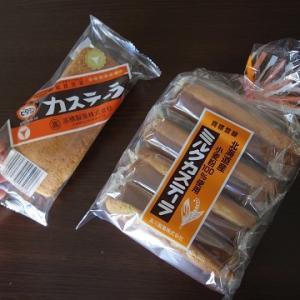 「カステーラ」と「きびだんご」…マニアックな北海道土産としていかがですか?