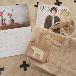 リンネル1月号☆バッグ・ポーチとカレンダー