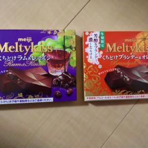 MeltyKissとじゃが湯りこ