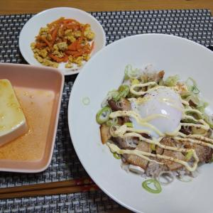 晩ご飯★温泉卵