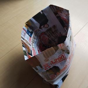 新聞でゴミ袋を作ろう