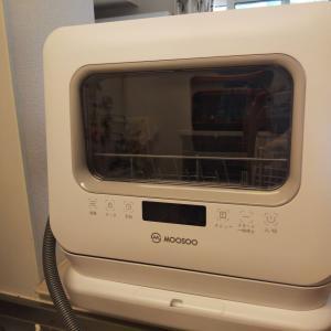 食洗機買いました