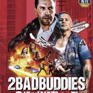 「2バッドバディーズ」、「2バッドガイズ」の続編