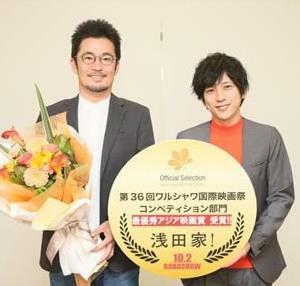 「浅田家!」、日本映画初の最優秀アジア映画賞!