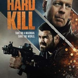 「ハード・キル」、ブルースウイルスのアクション映画!