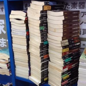 文庫本 買取しました。