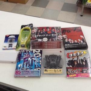 DVD-BOX ゲーム本体など買取しました。