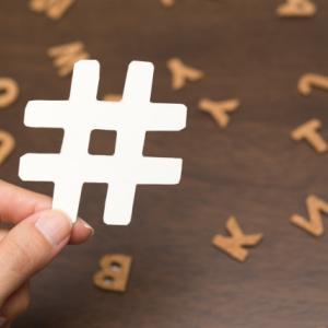 ブログやインスタの#(ハッシュタグ)の効果的な付け方