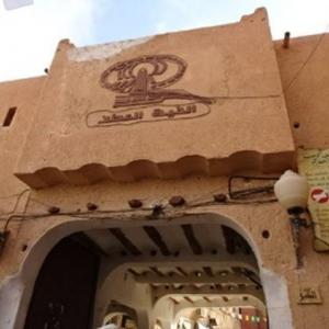 家内、アルジェリアを旅する⑧の(2)ー「エル・アテフ村」と「ベニ・イスゲン村」