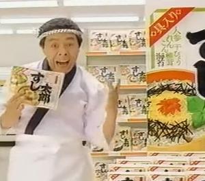 備忘録レシピメモ:ちらし寿司。