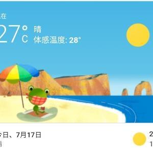 暑い日のお話。