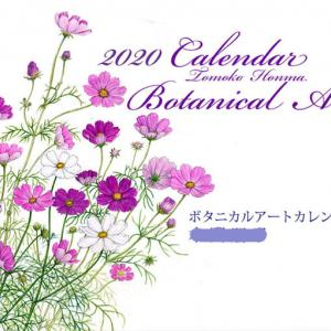 手づくりmyカレンダー~