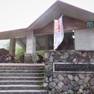 白山 花模様の砂防新道・南竜道     Mount Haku in Hakusan National Park