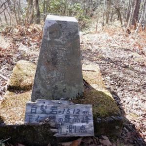 西上州(神流町) 原三角点を訪ねて寒風の白髪岩へ     Mount Shiraga in Kanna, Gunma