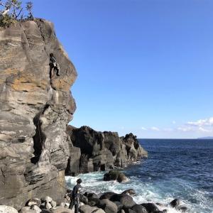 伊豆 城ヶ崎海岸でクライミング 【しりいだし】     Rock Climbing at Jogasaki in Fuji-Hakone-Izu National Park