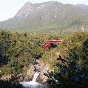 屋久島 王道ドライブコースとちょっと寄り道     Island Yakushima in Yakushima, Kagoshima