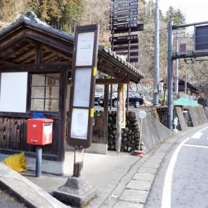 奥多摩 三頭山で静かな奥多摩を味わう(前編)     Mount Mito in Chichibu Tama Kai National Park