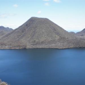 東吾妻町 榛名山の秘峰 鬢櫛山から居鞍岳を歩く     Mount Haruna in Higashiagatsuma, Gunma