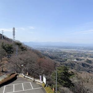 西上州(高崎市) ポカポカ陽気に誘われて城山から牛伏山を歩く     Mount Ushibuse in Takasaki, Gunma