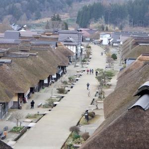 下郷町 なごり雪の大内宿散策と大川の塔のへつり     Ōuchi-juku in Shimogō, Fukushima