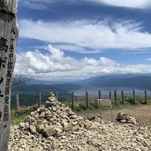 八ヶ岳 レンゲツツジ咲く高ボッチでひとりぼっちの高原ハイキング     Mount Takabotchi in Yatsugatake-Chūshin Kōgen Quasi-NP