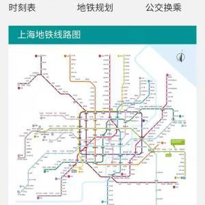 地下鉄15号線 開通したようです