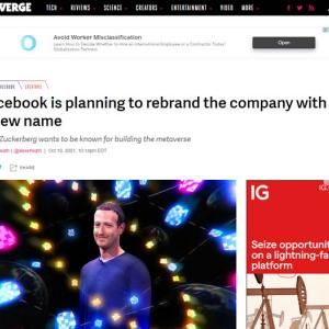 フェイスブックが社名変更か?その目的は?