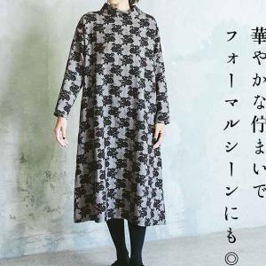 デイリーからフォーマルまで幅広いシーンで着られるフラワージャガードグレンチェックドレスはお買い得