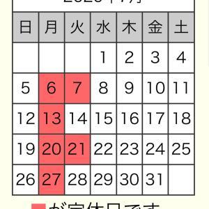 7月もよろしくお願いします!!