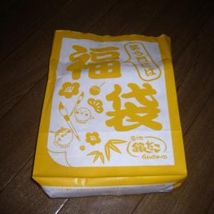 【福袋】築地銀だこの福袋2020(¥3000)を購入!!!@イトーヨーカドー国領店