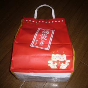 【福袋】文明堂の福袋2020(¥1080)を購入!!!@イトーヨーカドー国領店