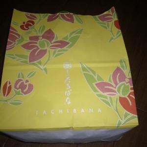 【福袋】菓心 たちばなの福袋2020(¥1080)を購入!!!@調布パルコ
