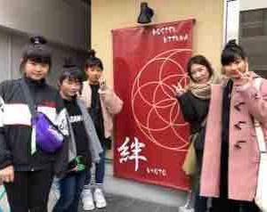 シニアのお別れ舎営、京都観光≪2日目≫