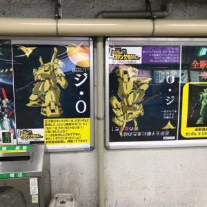 JR東日本機動戦士ガンダムスタンプラリーあなたならできるわ。:JR王子駅