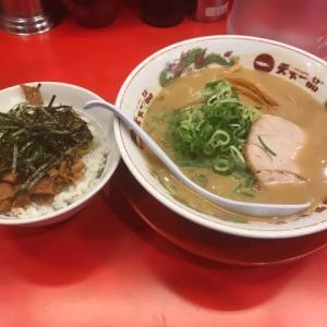 天下一品 田町店(東京都港区芝5)