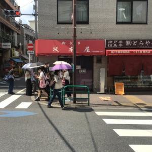 坂本屋(東京都杉並区西荻北3)
