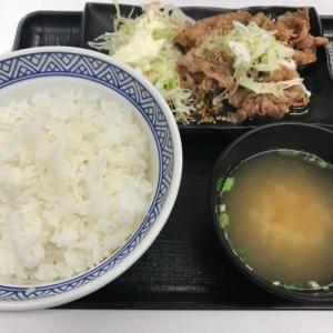 吉野家 四ツ谷駅前店(東京都新宿区四谷1)