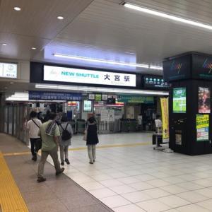 埼玉新都市交通