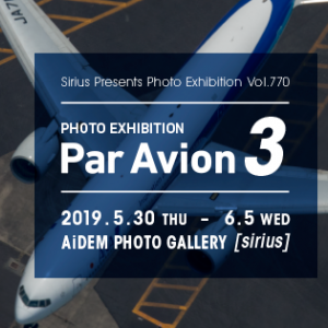 Par Avion 3