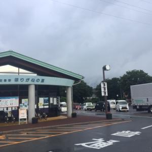 関東へ⑥ 最終日・清算