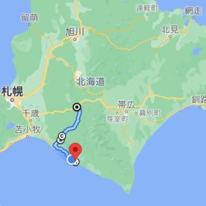 北海道の旅 新冠 117泊