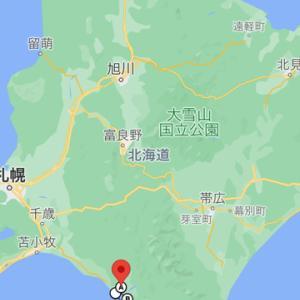 北海道の旅 新ひだか 118泊
