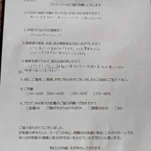 ガチガチ首サン!さようなら〜⁽⁽ଘ( ˊᵕˋ )ଓ⁾⁾