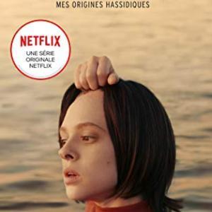 Netflixのドラマ「アンオーソドックス」