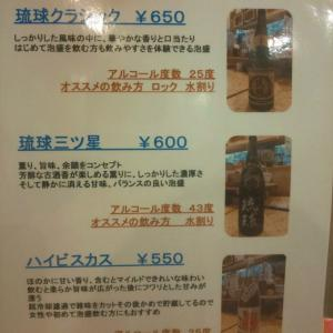 鳥取でハイサーイ★